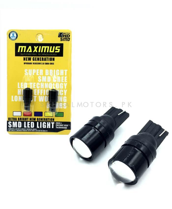 Maximus SMD Projection Parking Light White - Pair-SehgalMotors.Pk