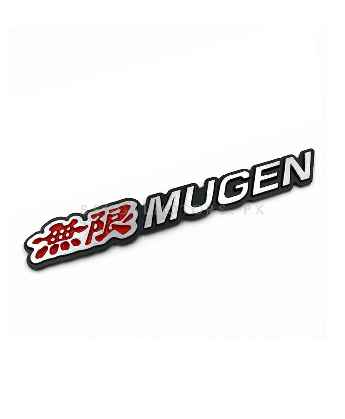 Mugen Monogram | Emblem | Decal | Logo-SehgalMotors.Pk