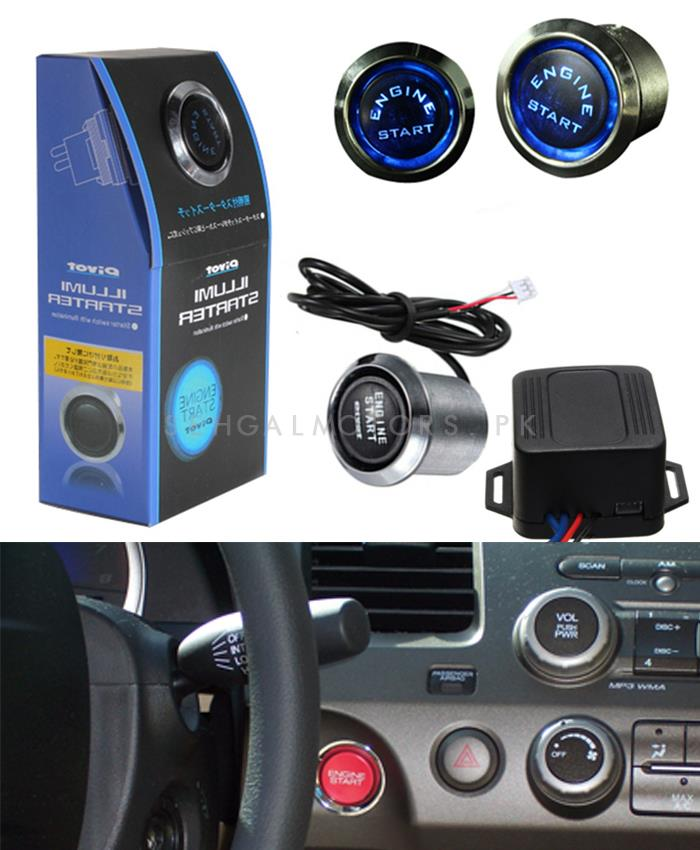 Buy Car Universal Pivot Engine Push Start Button In Pakistan