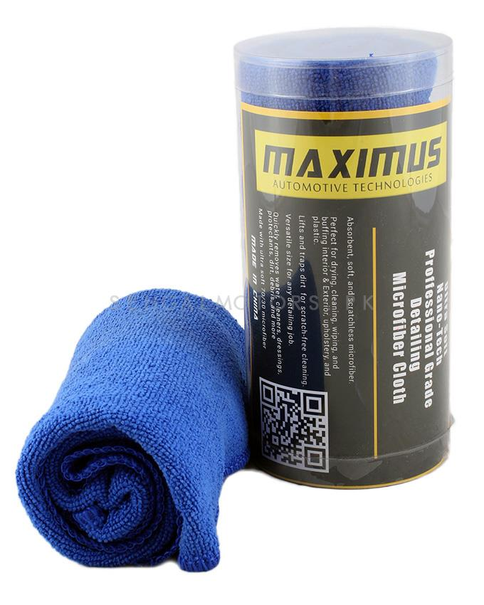 Maximus Professional Grade Microfiber Cloth - Multi | Scratchless Cleaning Without Box Packing | Soft Fibers | Compatible with Exterior and Interior | MoClean Production-SehgalMotors.Pk