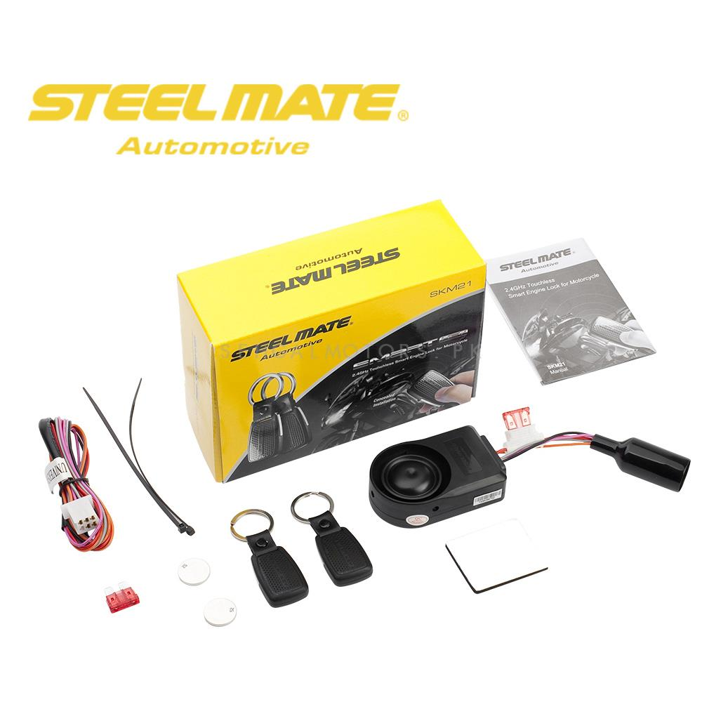 Buy Steelmate Engine Immobilizer System in Pakistan