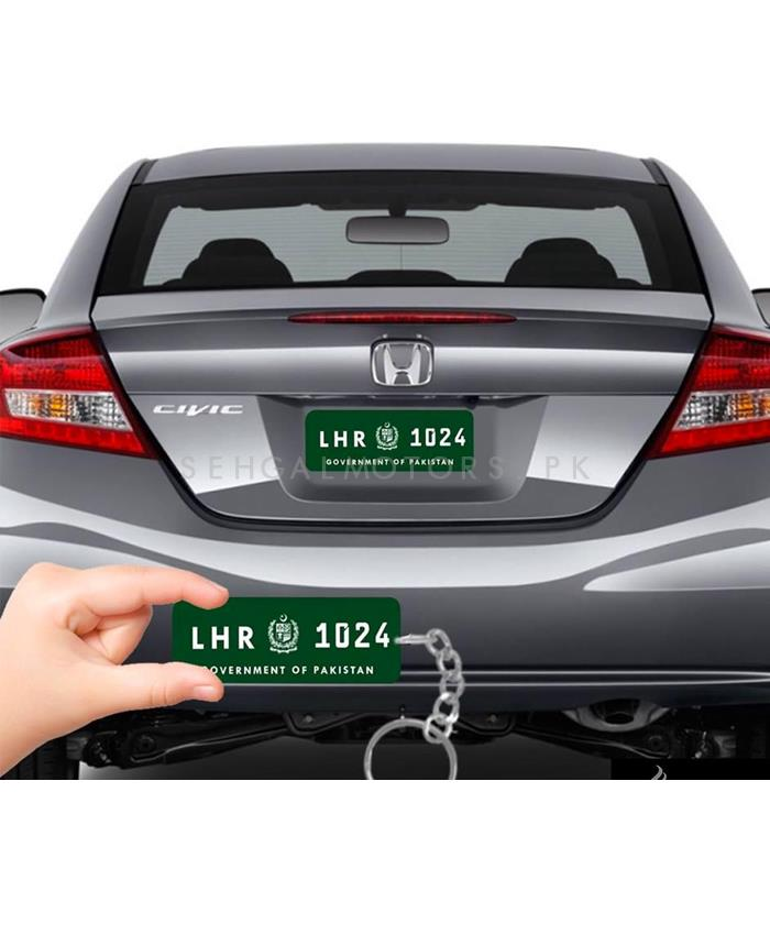 Customized Government Of Pakistan Number Plate With Car Number Metal Key Chain-SehgalMotors.Pk