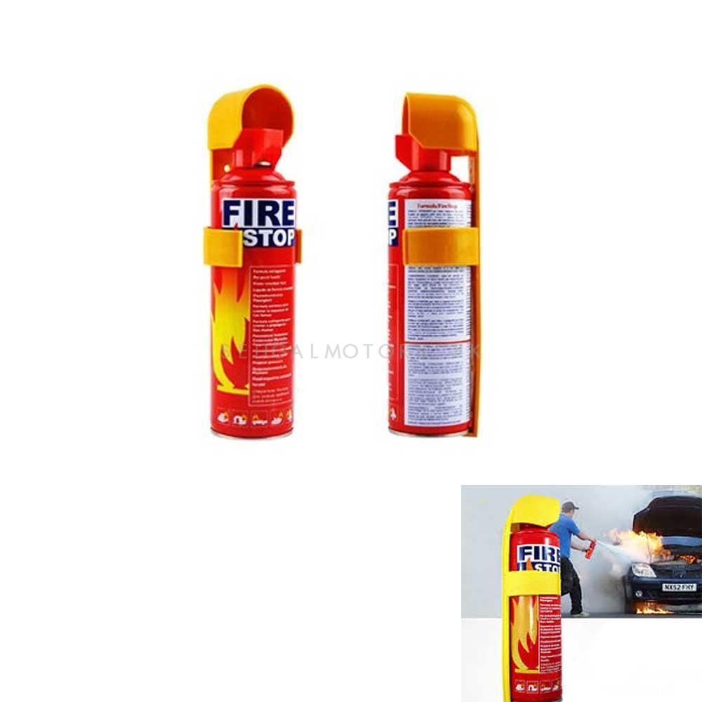 Fire Extinguisher Can Fire Stop - Each-SehgalMotors.Pk