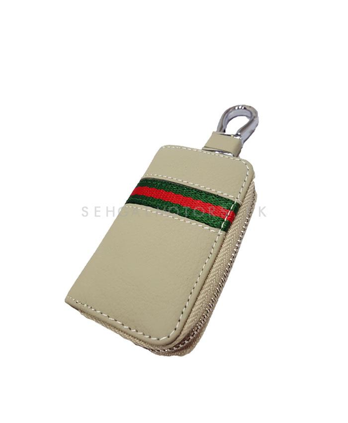 Universal Zipper Leather Key Cover Beige Pouch-SehgalMotors.Pk