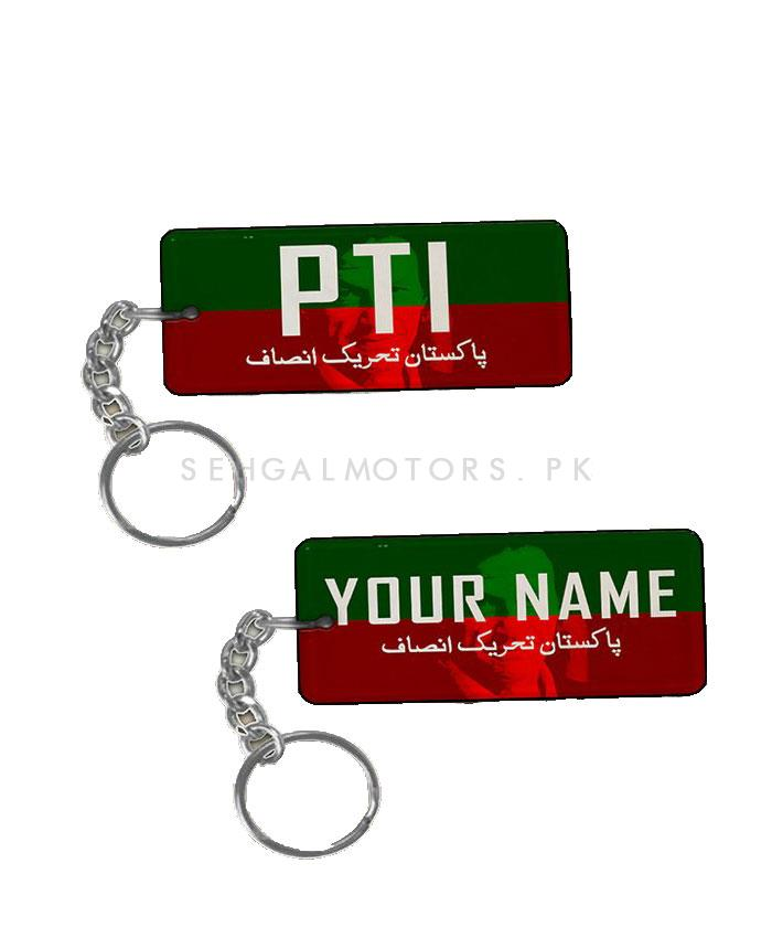 PTI Metal Key Chain / Key Ring With Name | Key Chain Ring For Keys | New Fashion Creative Novelty Gift Keychains-SehgalMotors.Pk