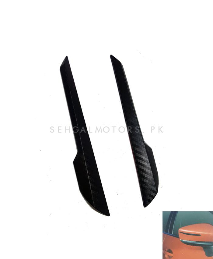 Carbon Fiber Rubber Lip For Side Mirror-SehgalMotors.Pk