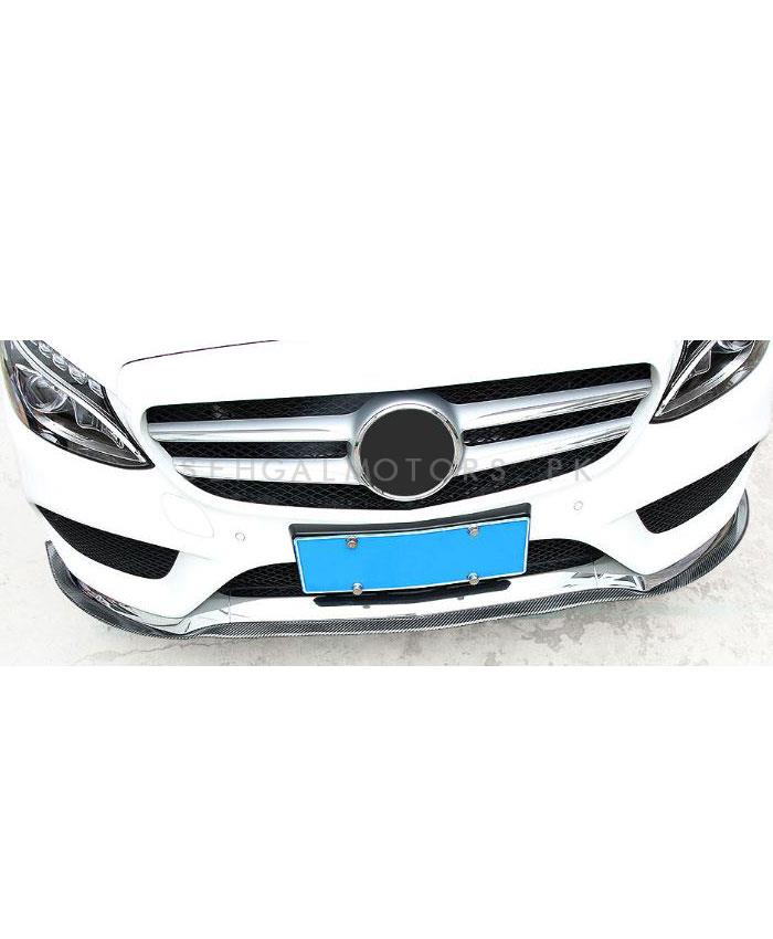 Rubber Lip Protector Carbon Fiber Black | Rubber Bumper Lip Splitter Skirt Protector Strap | Car Sticker Rubber Splitter Auto Body Guard Skirt Cover-SehgalMotors.Pk