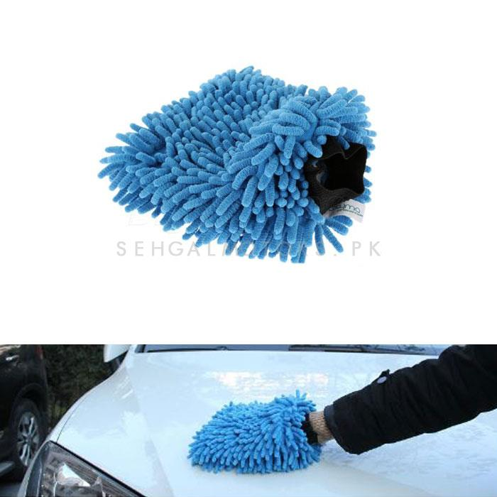 Kenco Microfiber Auto Design | Auto Car Natural Drying Clean Cloth | Cleaning Cloth | Car Cleaning Towels Drying Washing Cloth | Car Care Cloth Detailing Car Microfibre Cloth-SehgalMotors.Pk