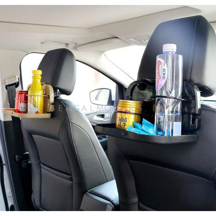Car Travel Cup Dining Tray-SehgalMotors.Pk