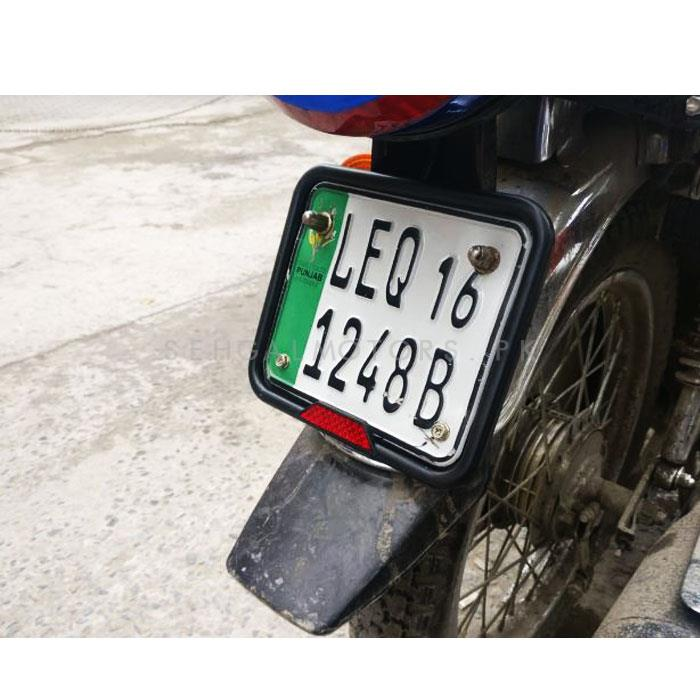 Bike License Number Plate Frame with Reflector - Each-SehgalMotors.Pk