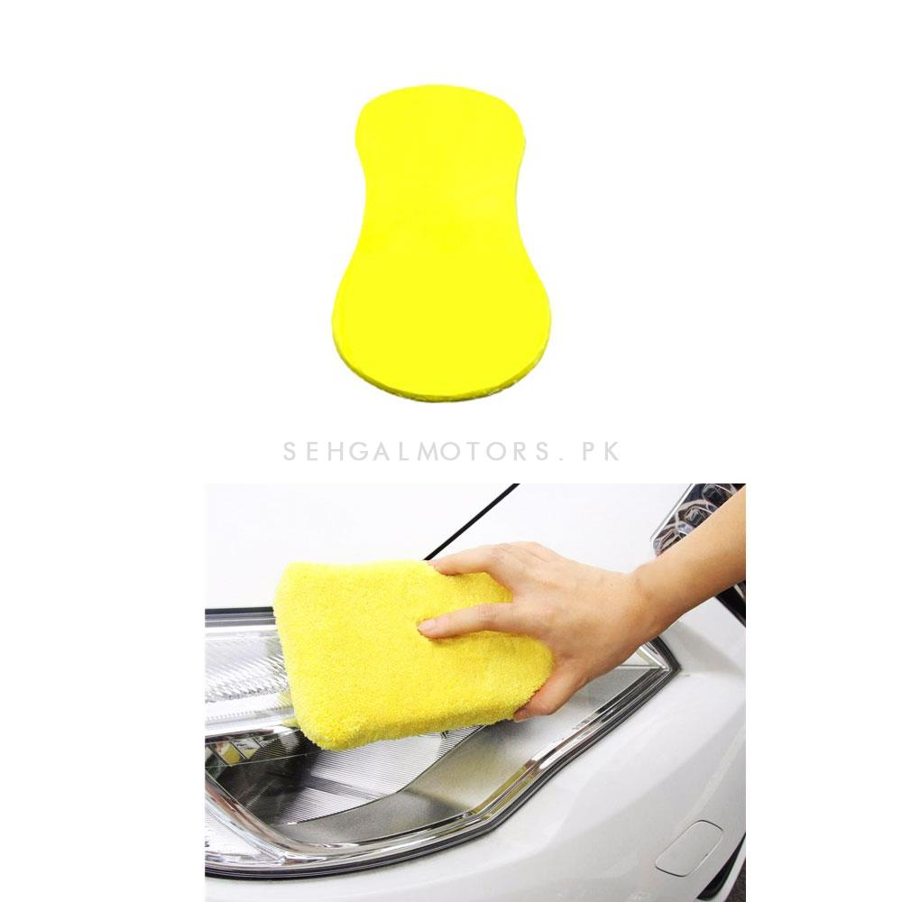 Maximus Water Magnet Pad Yellow-SehgalMotors.Pk