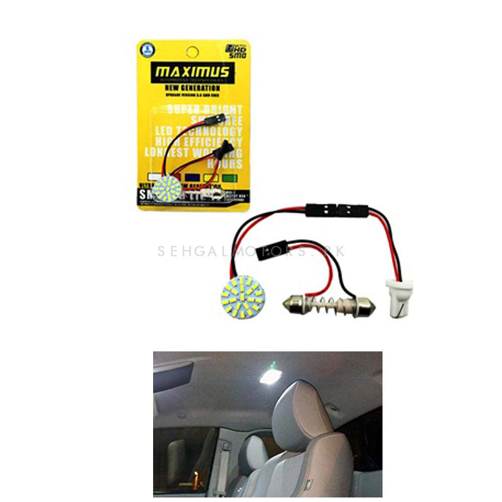 Maximus 1 SMD Roof Dome Light LED SMD CREE White | Super Bright Interior-SehgalMotors.Pk