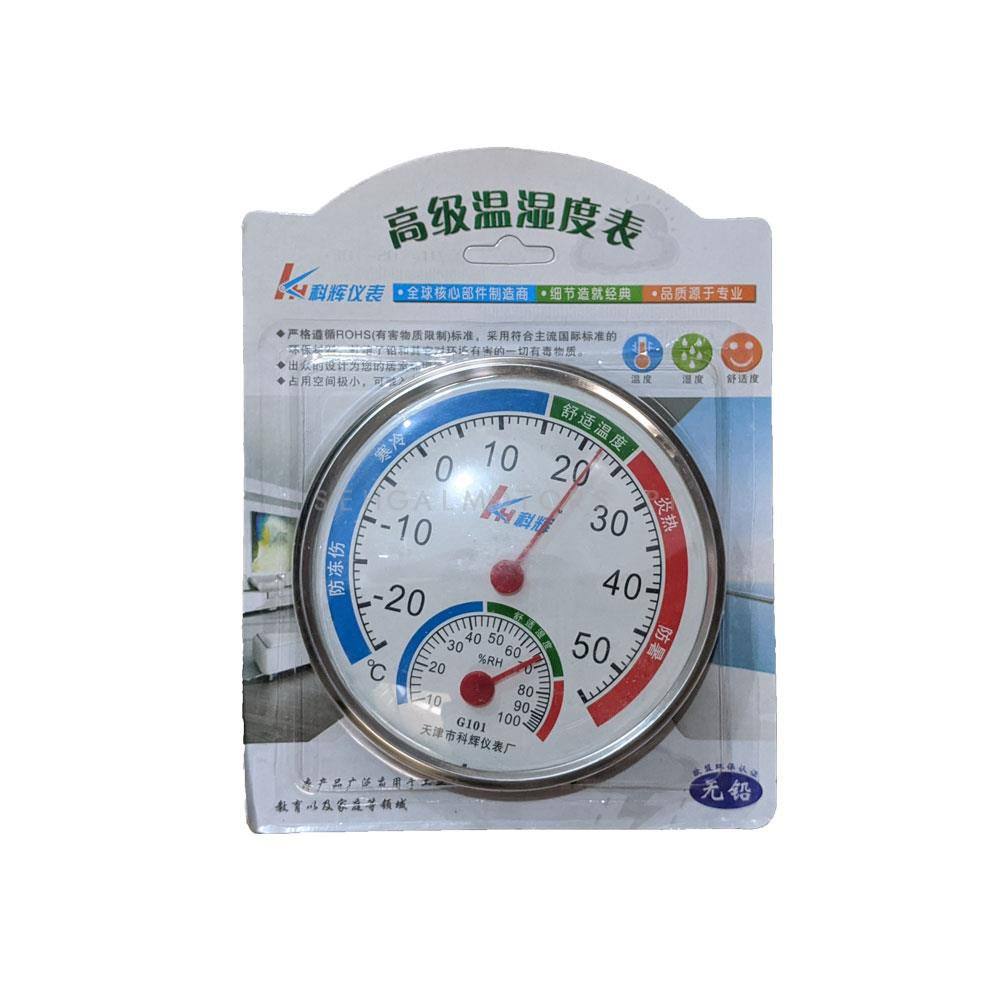 Temperature Guage Analouge-SehgalMotors.Pk