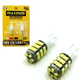 Maximus 42 SMD Parking Light White - Pair-SehgalMotors.Pk