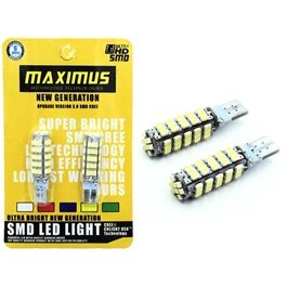 Maximus SMD 68 Parking Light White - Pair-SehgalMotors.Pk