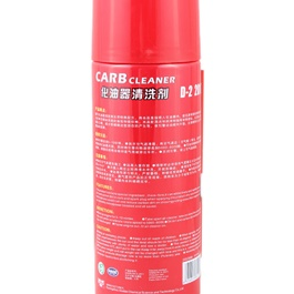 DG Carborator Cleaner 450ml - Red-SehgalMotors.Pk