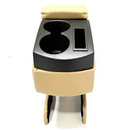 Honda BRV Arm Rest Leather with Cup Holder Beige - Model 2017-2018-SehgalMotors.Pk