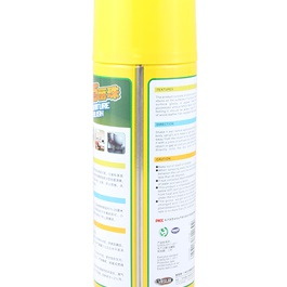 DG Furniture Polish 450ml - Yellow-SehgalMotors.Pk