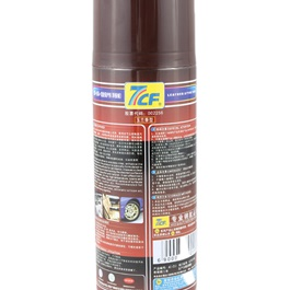 7CF Leather & Tyre Wax Chinese 450ml - Brown-SehgalMotors.Pk