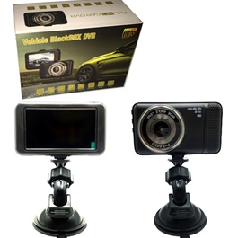 Vehicle Blackbox DVR Camera 3D Vision-SehgalMotors.Pk