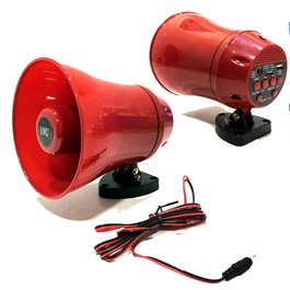 USB Hooter Loud Speaker with Recording SD card Supported-SehgalMotors.Pk