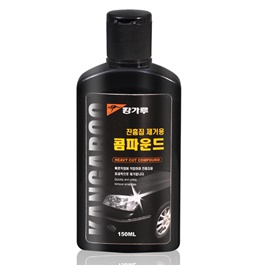 Kangaroo Liquid Compound 150ml-SehgalMotors.Pk