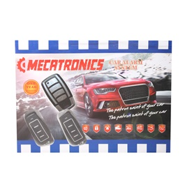 Mechatronics Security System MD-02