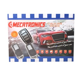 Mechatronics Security System MD-01