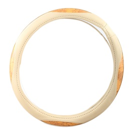 Wooden Eye Steering Cover - Beige-SehgalMotors.Pk