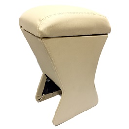Honda BRV Arm Rest Beige - Model 2017-2018