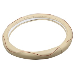 Beige Steering Cover with Brown Lining - 2009-SehgalMotors.Pk