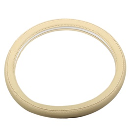 Beige Steering Cover - 2020-SehgalMotors.Pk