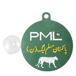 PML PVC Hanging Tag for Windshield Green-SehgalMotors.Pk
