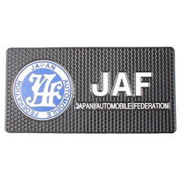 JAF Dashboard Non Slip / Anti-Skid Mat  | Anti Skid Material | Silicon Type Dashboard Mat | Car Anti Slip Mat-SehgalMotors.Pk