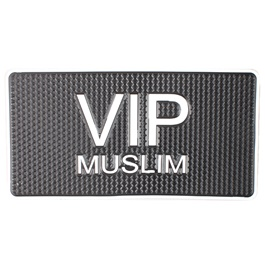 VIP Muslim Dashboard Non Slip / Anti-Skid Mat | Anti Skid Material | Silicon Type Dashboard Mat | Car Anti Slip Mat-SehgalMotors.Pk