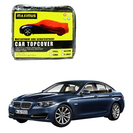 BMW 5 Series Maximus Non Woven Car Cover - Model 2010 - 2017