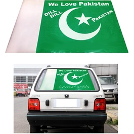 Rear Screen Pakistan Flag One Way Vision We Love Pakistan-SehgalMotors.PK