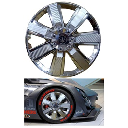 Wheel Cover ABS Grey 12 inches - WG0-2GR-12 | Tire Wheel Cover | Wheel Center Cover | Wheel Decoration Item-SehgalMotors.Pk