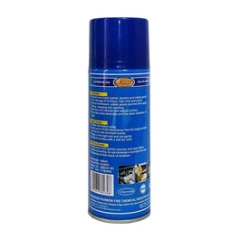 7cF Dashboard Leather and Tire Wax 450ml - Yulan-SehgalMotors.Pk