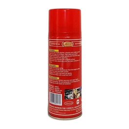 7cF Dashboard Leather and Tyre Wax 450ml - Rose-SehgalMotors.Pk