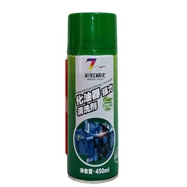 7cF Carburetor Strong Cleaner - 450 ml-SehgalMotors.Pk