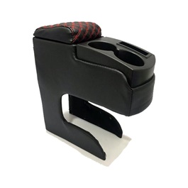 Leather XL Size Arm Rest with 2 Cups in Red Stitching-SehgalMotors.Pk