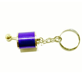 Gear Box Blue Key Chain / Key Ring-SehgalMotors.Pk