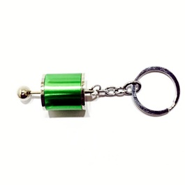 Gear Box Green Key Chain / Key Ring-SehgalMotors.Pk