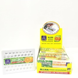 Aiteli Gel Tray Air Fresheners-SehgalMotors.Pk