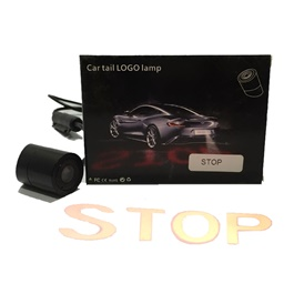 Car Rear Laser Light with Stop Logo-SehgalMotors.Pk