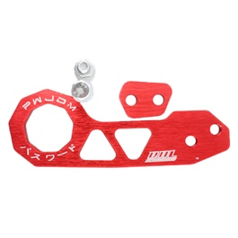 Password JDM Rear Tow Hook - Red-SehgalMotors.Pk