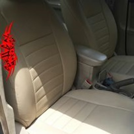 Seatcovers For All Cars-SehgalMotors.Pk