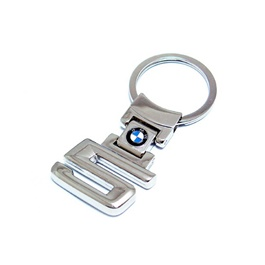 Bmw 5 Series Metal Key Chain / Key Ring-SehgalMotors.Pk