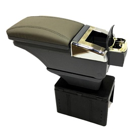 Arm Rest with Chrome Black Universal-SehgalMotors.Pk